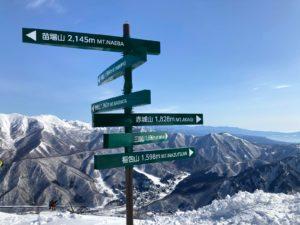 苗場スキー場の頂上からの景色