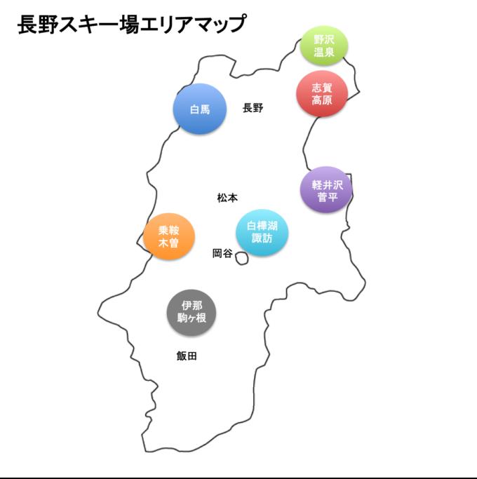 長野のスキー場エリアマップ