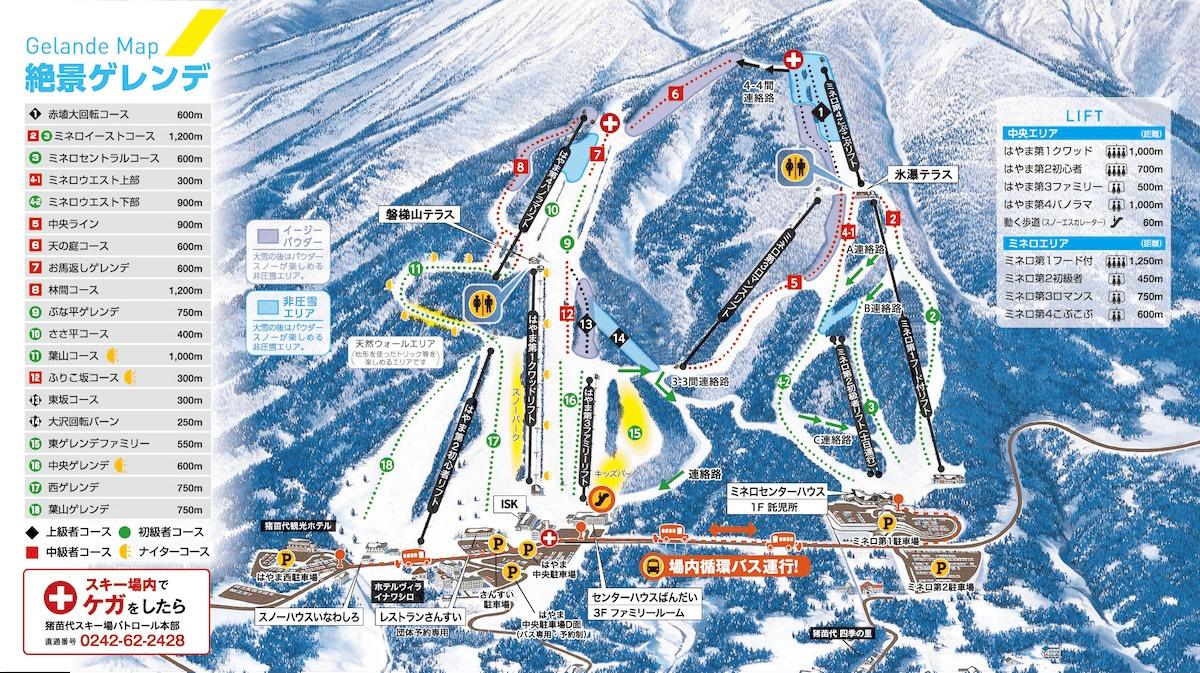 猪苗代スキー場のゲレンデマップ